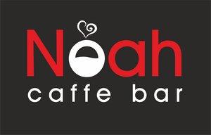 Noah Caffe Bar logo | Slavonski Brod | Supernova